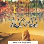 Amawas Ka Chand Novel By Bushra Saeed Pdf