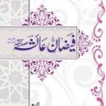 Faizan e Ayesha Siddiqa By Shahid Attari Pdf