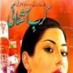 Karb e Ashnai by Tahir Javed Mughal Download Free Pdf