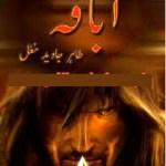 Abaqa Novel Urdu by Tahir Javed Mughal Pdf