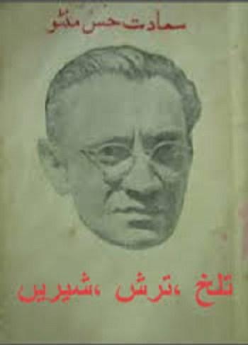 Talkh Tursh Shireen by Saadat Hasan Manto Download Free Pdf