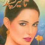 Takheer Pasand by Tahir Javed Mughal Download Free Pdf