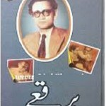 Burqay Afsane by Saadat Hasan Manto Download
