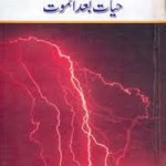 There Is No Death Urdu by Florence Marryat Pdf