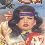 Aandhi by Tahir javed Mughal Download Free Pdf