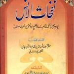 Nafahat ul Uns Urdu By Maulana Abdul Rahman Jami Pdf