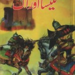 Kaleesa Aur Aag Novel By Naseem Hijazi Pdf