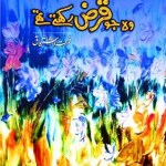 Wo Jo Qarz Rakhtay Thay Jaan Par By Farhat Ishtiaq Pdf