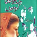 Main Tera Khali Kamra Hoon By Faiza Iftikhar Pdf