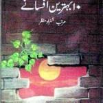 Ghulam Abbas Ke 10 Behtareen Afsanay Pdf