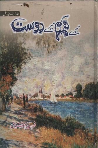 Mere Humdam Mere Dost by Farhat Ishtiaq Download Free Pdf