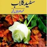 Safaid Gulab Novel By Mehmood Zafar Iqbal Hashmi Pdf