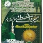 Seerat E Mustafa By Maulana Idrees Kandhalvi Pdf