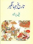 Tareekh e Jahangir Urdu by Beeni Parshad Download Free Pdf