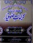 Karamat e Sufia By Muhammad Habib Muhajir Al-Badri Pdf