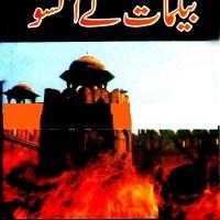 Begmat Ke Aansoo by Khawaja Hassan Nizami Pdf