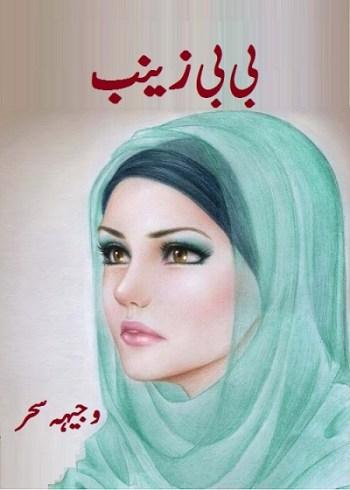 Bibi Zainab Novel by Wajiha Sehar Download Free Pdf