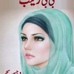 Bibi Zainab Novel by Wajiha Sehar Download Pdf