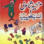 Mazahiya Shayari Ka Encyclopedia By Yousaf Misali Pdf