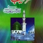 Nashar Ul Teeb by Maulana Ashraf Ali Thanvi Pdf