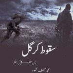 Saqoot e Kargil By Muhammad Asif Mehmood Pdf