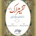 Tafseer e Madarik Urdu By Imam Nasafi Download Free Pdf