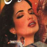 Talash Novel By Mehmood Ahmad Moodi Pdf