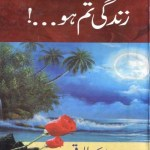 Zindagi Tum Ho Novel by Madiha Tariq Pdf