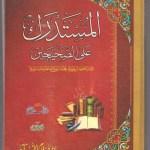 Al Mustadrak Urdu By Imam Hakim Nishapuri Pdf