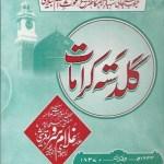 Guldasta e Karamat By Mufti Ghulam Sarwar Lahori Pdf