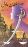 Sultan Adil Novel by Almas MA Free Pdf