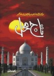 Taj Mahal Novel by Amjad Javed Free Pdf