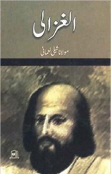 Al Ghazali by Shibli Nomani Free Pdf