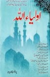 Auliya Allah by Prof. Khalid Parvaiz Free Pdf