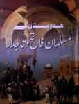 Hindustan Ke Musalman Fateh O Tajar Free Pdf