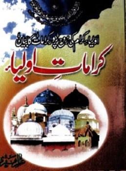 Karamat e Aulia by Alam Faqri Free Pdf