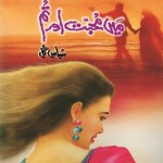 Main Mohabbat Aur Tum Novel By Subas Gul Pdf