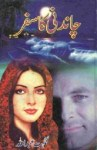 Chandni Ka Safar by Nighat Abdullah Free Pdf