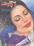 Achoot Novel by Aleem Ul Haq Haqi Free Pdf