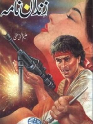 Zindan Nama Novel By Aleem Ul Haq Haqi Pdf