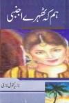 Hum Ke Thehre Ajnabi Novel By Nazia Kanwal Nazi Pdf