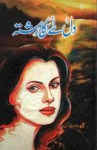 Dil Se Us Ka Rishta by Nighat Abdullah Free Pdf