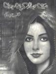 Main Bhala Kon Hoon by Shazia Ch Free Pdf