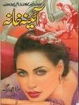 Aaina Khana by Mirza Amjad Baig Free Pdf