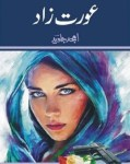 Aurat Zaad Novel By Amjad Javed Pdf Download