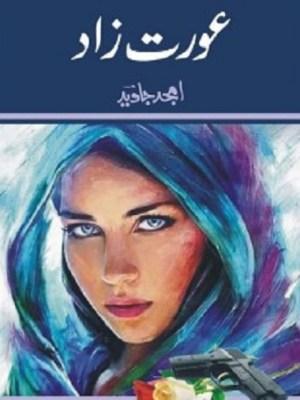 Aurat Zaad Novel By Amjad Javed Pdf Download