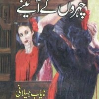 Chehron Ke Aainay Novel By Nayab Jilani Pdf