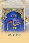 Khayyam by Syed Sulaiman Nadvi Free Pdf