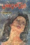 Main Kon Hoon Novel by Razia Butt Free Pdf