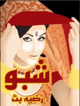 Shabbo Urdu Novel by Razia Butt Free Pdf